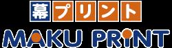 makuprint-logo-fotter